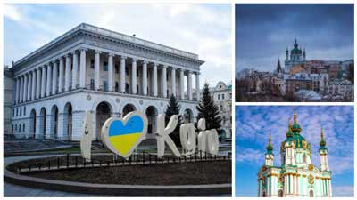 A collage of Kiev architecture
